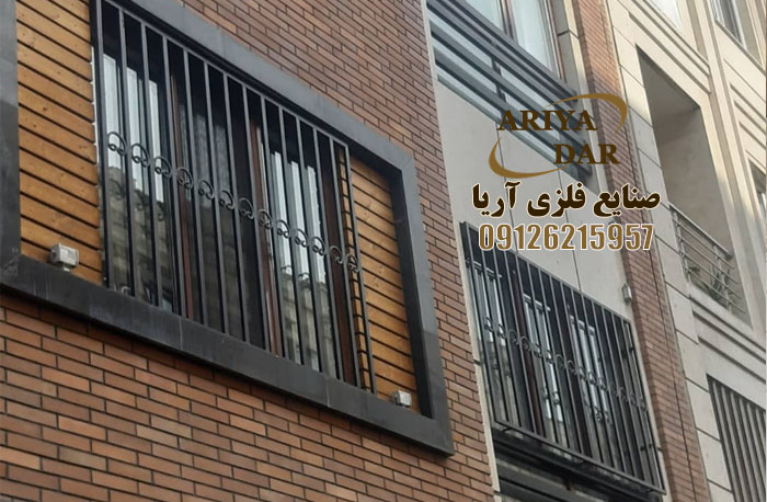 حفاظ پنجره شیک و جدید