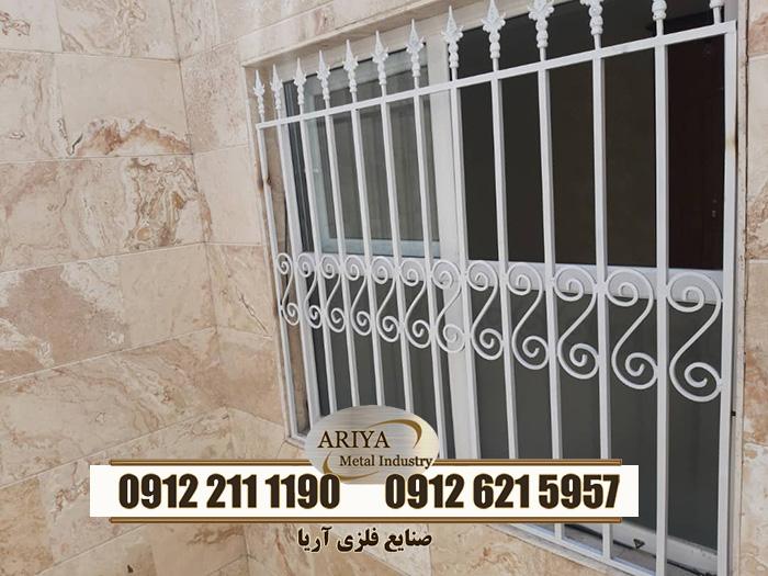حفاظ پنجره ساده و شیک